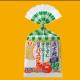 イベント「毎月11日はめんの日 ☆この春新登場の「流水麺」冷たいパスタプレゼント☆」の画像