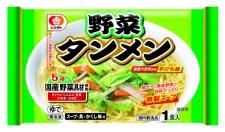 シマダヤ株式会社の取り扱い商品「シマダヤ冷凍 野菜タンメン」の画像
