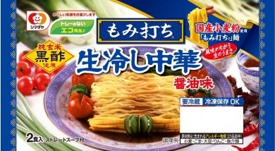 シマダヤ 「もみ打ち」生冷し中華 醤油味