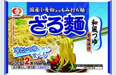 シマダヤ ざる麺