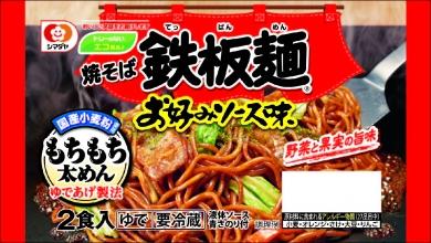 シマダヤ 「鉄板麺」お好みソース味
