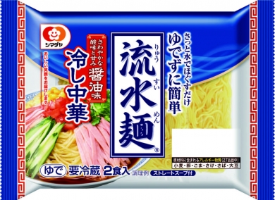 「流水麺」冷し中華