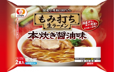 「もみ打ち」生ラーメン本炊き醤油味