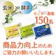 イベント「【商品力向上ためのご協力をお願いします】玄米酵素サプリモニター★150名様★」の画像