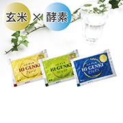 株式会社玄米酵素の取り扱い商品「玄米酵素ハイ・ゲンキ(顆粒)6袋 ※スピルリナ・プレーン・ビフィズスのうち1種類」の画像