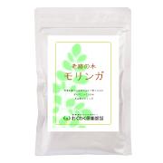 【モリンガ サプリ】<熊本県天草産>オーガニック100%のモリンガ使用