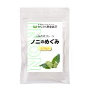元気の源【ノニのめぐみ】オーガニック栽培されたノニ100%