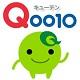 Qoo10(総合ショッピングサイト)