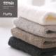 イベント「【sarasa design store】大人気『今治タオル』モニター募集」の画像