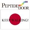 株式会社 ペプタイド ドア