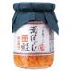 イベント「【5名様】「函館あさひ 荒ほぐし鮭 明太風味」モニター募集♪」の画像