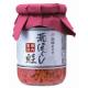 イベント「【レシピ募集】お茶漬けにアレンジ♪荒ほぐし鮭フレーク」の画像