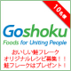 イベント「【10名様】【おいしい鮭フレークレシピ&画像募集】鮭フレークをプレゼント♪」の画像