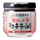 イベント「【クセになる辛さ♪】鮭フレークうま辛ラー油仕立て アレンジレシピ募集!」の画像