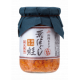 イベント「【通販オープン記念 第2弾】荒ほぐし鮭明太風味が当たる!」の画像