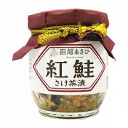 「【レシピ募集】しっとり食感♪ 梅わかめ入り!さけ茶漬の素」の画像、株式会社合食のモニター・サンプル企画
