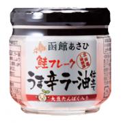 【クセになる辛さ♪】鮭フレークうま辛ラー油仕立て アレンジレシピ募集!