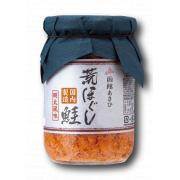 「【レシピ募集】アレンジいろいろ♪明太風味の鮭フレーク」の画像、株式会社合食のモニター・サンプル企画
