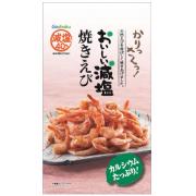 「【減塩おつまみ】「おいしい減塩 焼きえび」アレンジレシピ募集♪」の画像、株式会社合食のモニター・サンプル企画