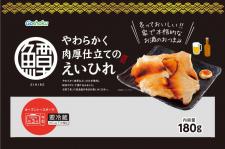 株式会社合食の取り扱い商品「Goshoku やわらかく肉厚仕立てのえいひれ」の画像