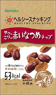 株式会社合食の取り扱い商品「サクッこりっ 赤いなつめチップ」の画像