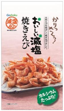 株式会社合食の取り扱い商品「おいしい減塩 焼きえび」の画像