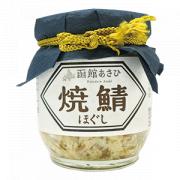 株式会社合食の取り扱い商品「函館あさひ 焼鯖ほぐし」の画像