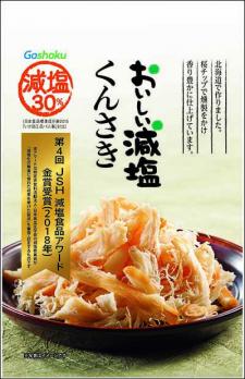 株式会社合食の取り扱い商品「おいしい減塩 くんさき」の画像