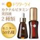 イベント「【毛穴】【ニキビ】にアプローチ!2種類の美容液 50名モニター募集!」の画像
