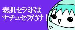 岐陽コーポレーション株式会社