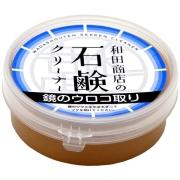 【和田商店の石鹸クリーナー】使ってみました♪