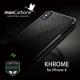 【5名様】iPhone X用 ケース「KHROME」モニター募集!