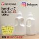 イベント「【30名様モニター募集】Instagram限定!詰め替え出来る、見せる収納ボトル」の画像
