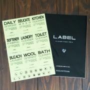 株式会社クレスの取り扱い商品「Stylish-Laundry-label『スタイリッシュ調・ランドリーラベル』」の画像