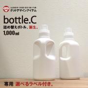 株式会社クレスの取り扱い商品「bottle.C[クレス・オリジナルボトル]1000ml/1個 選べるラベル付き」の画像