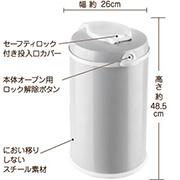 ≪モニター募集≫【8名】bubula(TM)スタイリッシュペールJR