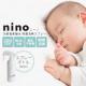 イベント「nino(ニーノ) 次亜塩素酸水 除菌消臭スプレーのインスタ投稿モニター30名様募集!」の画像