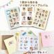 イベント「【1万円相当!】フォトアルバムサービス、モニター募集!!」の画像