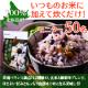 イベント「北海道産100%!ごはんに加えて炊くだけの玄米雑穀【モニター募集50名】」の画像