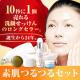 イベント「10秒に1個売れる洗顔せっけんのロングセラー!ヴァーナルの素肌つるつるセット」の画像