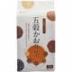 イベント「 【モニター募集】ノンカフェイン 国産 五穀かおり茶」の画像