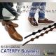【新生活応援】結ばない靴ひも「キャタピービジネス」★30名モニター募集/モニター・サンプル企画
