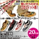 新商品!「キャタピーワークスニーカー」★20名様モニタ―募集/モニター・サンプル企画