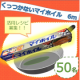 イベント「【!50名募集!】\くっつきにくい/シリコン加工アルミホイル活用レシピ募集!!」の画像