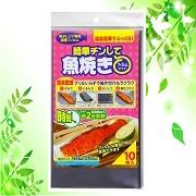 「遠赤効果でふっくら!簡単チンして魚焼き」の画像、株式会社UACJ製箔のモニター・サンプル企画