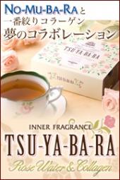 TSU-YA-BA-RA