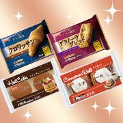 テーブルマーク株式会社の取り扱い商品「冷凍パン2015春の新商品」の画像