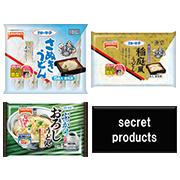 テーブルマーク株式会社の取り扱い商品「冷凍うどん食べ比べセット」の画像