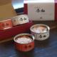 イベント「贅沢ツナ缶『令和』ラベルツナ缶紅白2缶セット」の画像