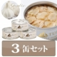 【10月19日新発売 国産にんにく入りツナ缶 3缶】料理・写真が上手な方募集